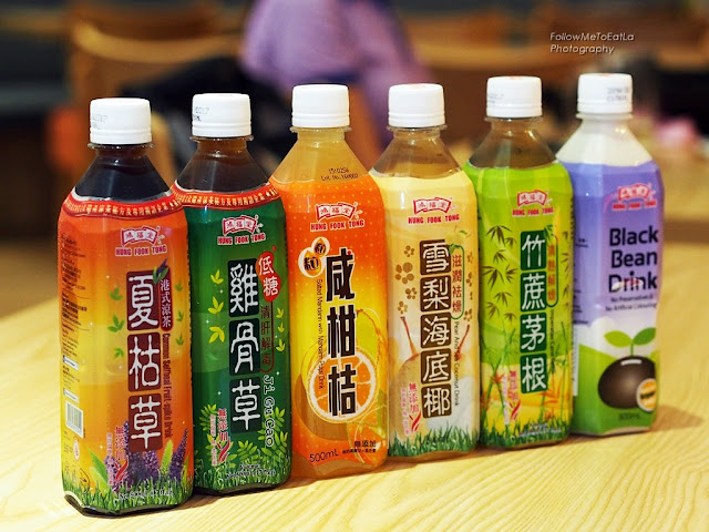 Hung Fook Tong ~ 1st Choice Of Herbal Tea RM 6.99 Per Bottle