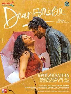 Pularaadha Song Lyrics in Tamil
