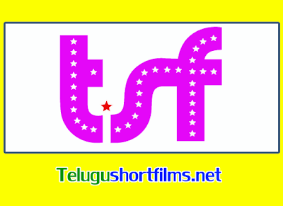 New Telugu Short Films Official Logo 2016