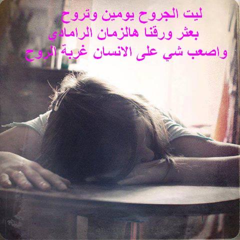 صور بنات حزينه   صور بنات مكتوب عليها
