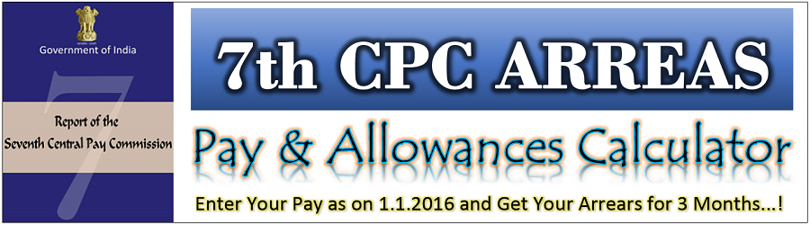 Central Government Employees News 7th Cpc Arrears Termurah