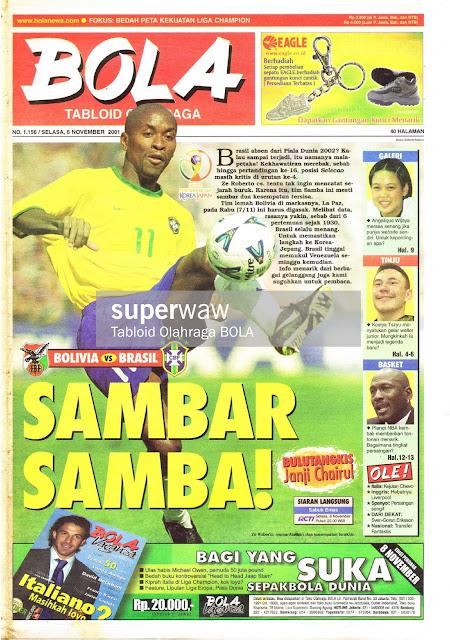 BOLIVIA VS BRASIL SAMBA 2001