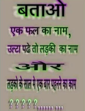 uptet question paper in hindi