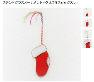https://hands-gallery.com/shop/toiro-glass/exhibits/114578