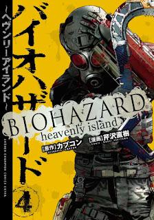 Biohazard: heavenly island de Naoki Serizawa
