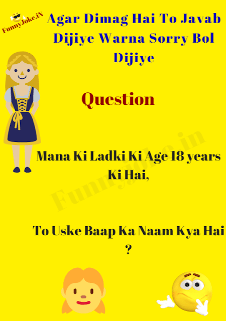 IAS Preparation Paheli: Ias Topper Interview Question Answer In Hindi