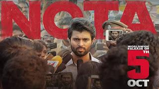 Raja Raja Kula Lyrics From NOTA Tamil Movie