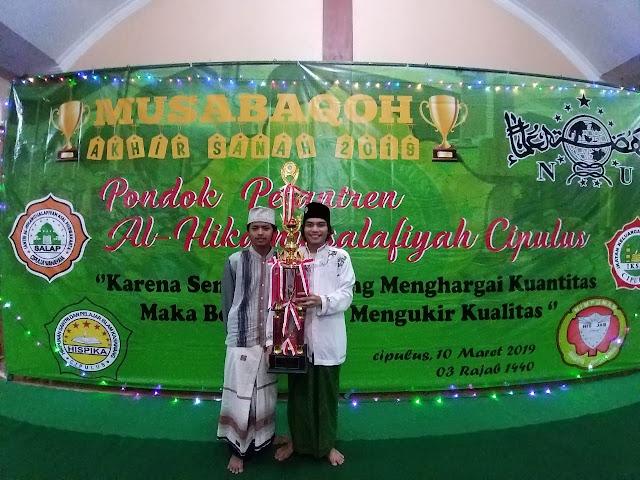 Musabaqoh Akhir Sanah (Musanah) 2019