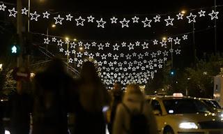 Χριστούγεννα 2018: Η Αθήνα «φόρεσε» τα γιορτινά της