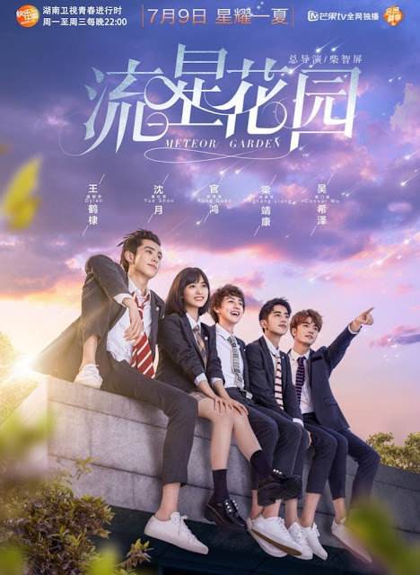 Drama China Meteor Garden (2018) Subtitle Indonesia