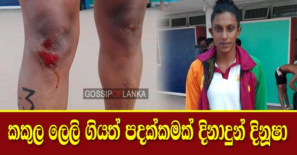 Hidden Story of Dinusha De Silva - SL Medal Winner At South Asian Games