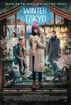 Film Indonesia Winter in Tokyo Full Movie