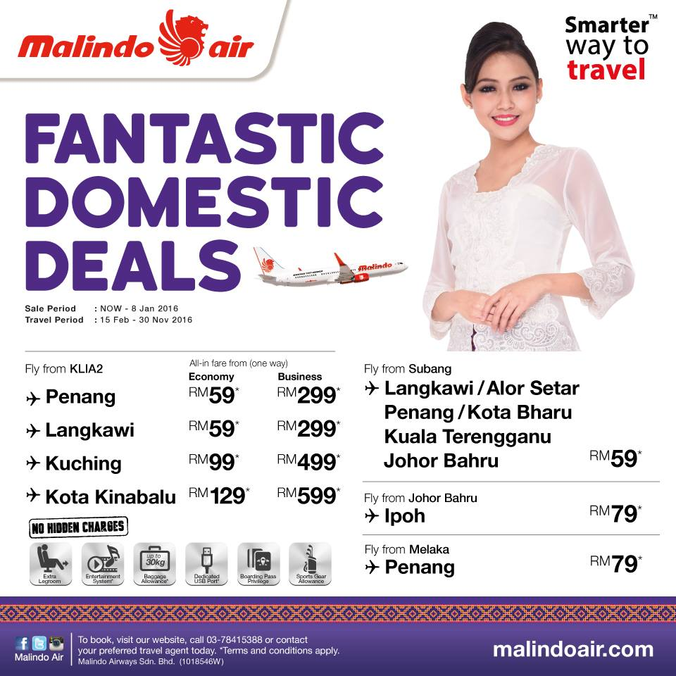 Malindo Air 機票,從RM59起 | LC 小傢伙綜合網
