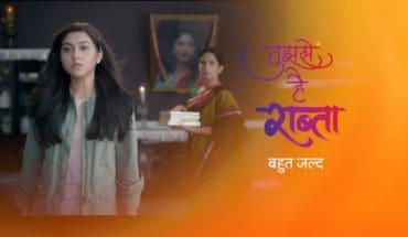 Tujhse Hai Raabta Serial On Zee Tv Star Cast Wiki Timing