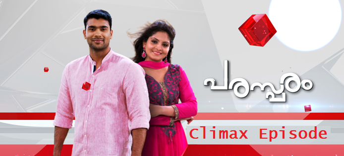 Asianet Serial Parasparam climax episode