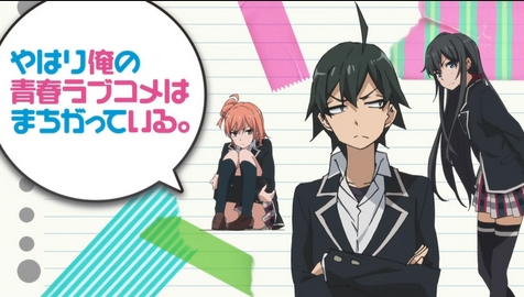 Oregairu S2 Episode 01-13 [BATCH] Subtitle Indonesia