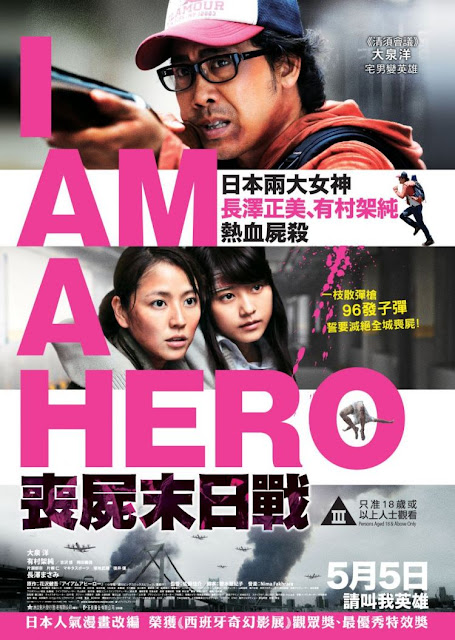 I Am A Hero (2015) 720 Bluray Subtitle Indonesia