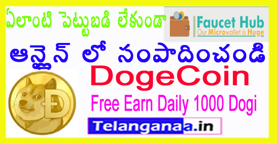 Dogecoin Free Earn Daily Without Investment Dogecoin Free Earn Daily