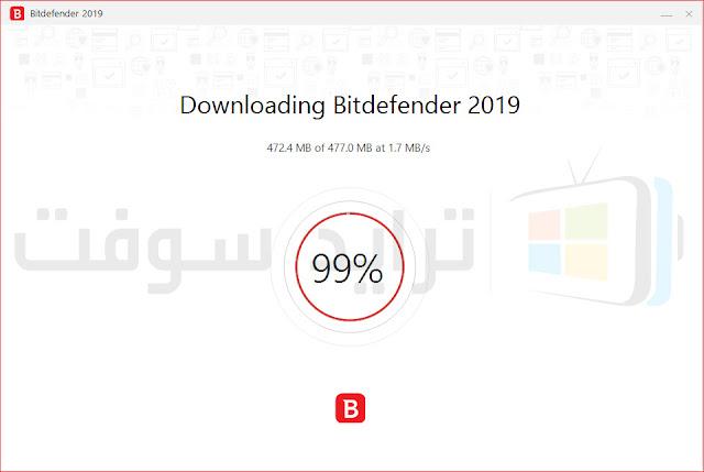 تنزيل Bitdefender 2019 عربي