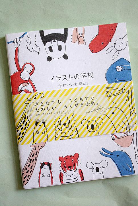 philuko zeichnen lernen auf japanisch. Black Bedroom Furniture Sets. Home Design Ideas