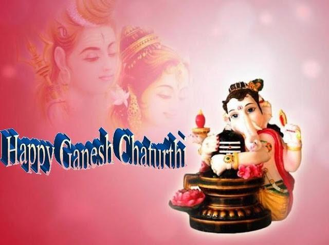 Cute Ganesh Chaturthi Images