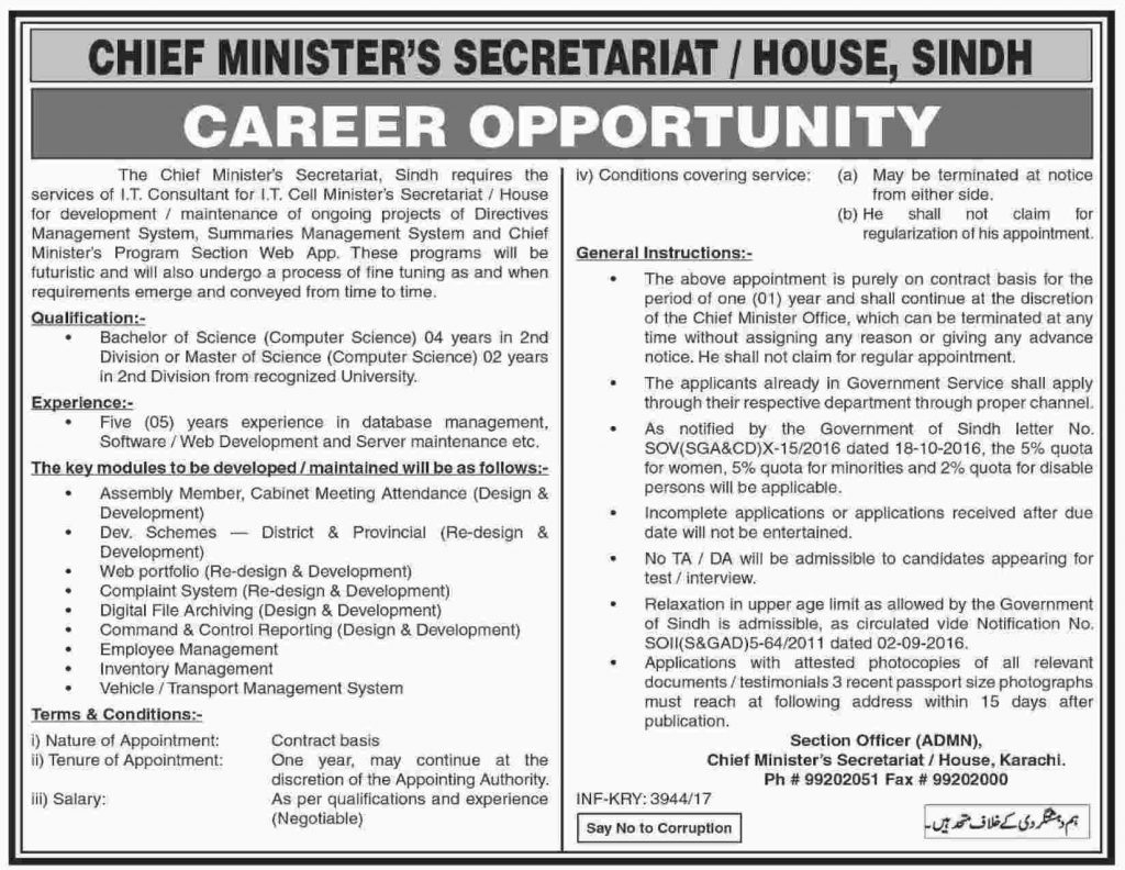 IT Consultant jobs in chief minister's secretariat sindh karachi
