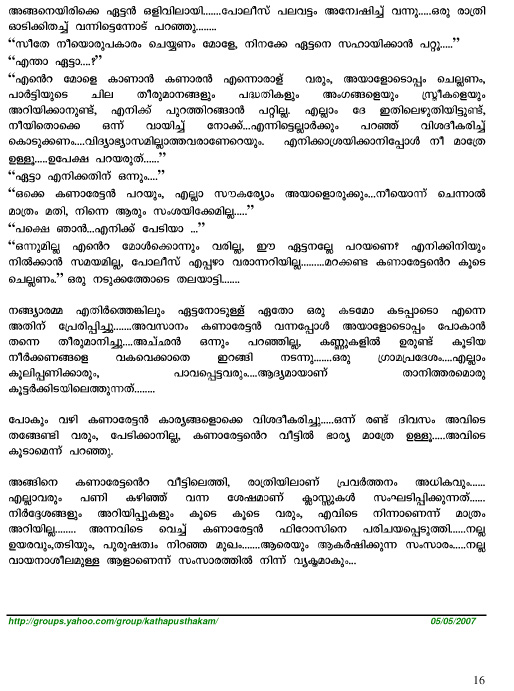 Malayalam Sex And Hot Adult Stories Kambi Kadhakal-1202