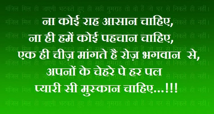 heart touching true real life quotes in hindi