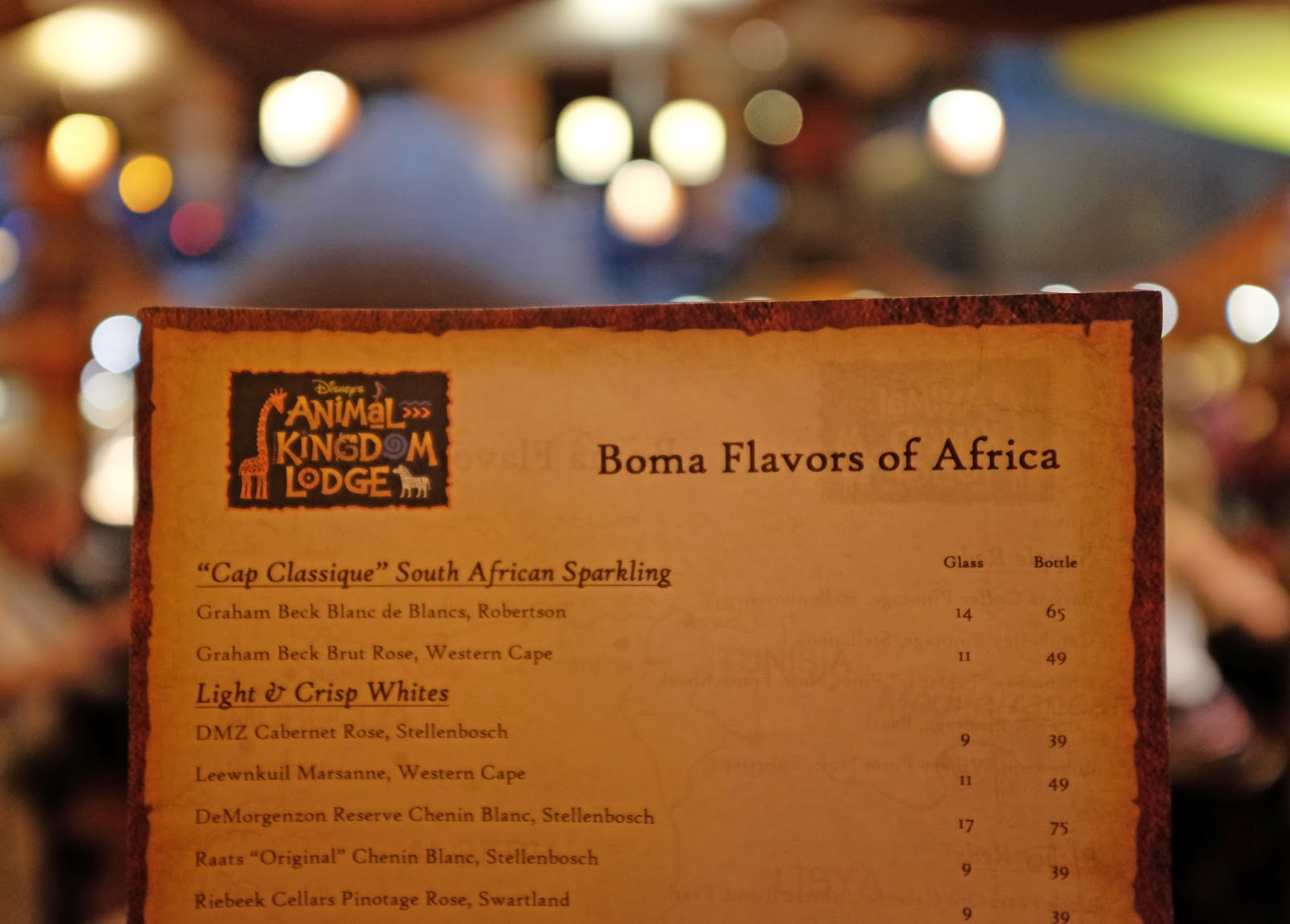 Boma - Flavours of Africa at the Animal Kingdom Lodge