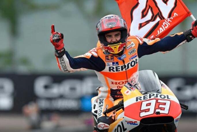 Bukan Rossi, Vinales atau Dovizioso, tapi Pembalap Ini yang Ditakuti Marquez