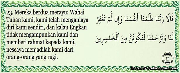 Doa taubat Nabi Adam.png