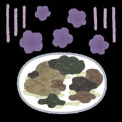 腐った食べ物のイラスト