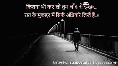 Hindi True Attitude Status on Dosti And Life