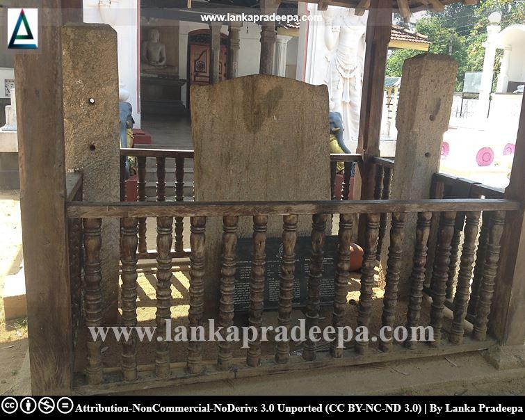 Keragala inscriptions
