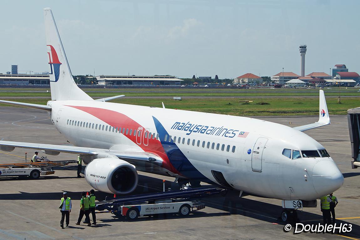 Indonésie / Denpassar-Bali & Surabaya-Java - Juin 2018 - Page 2 DSC08985