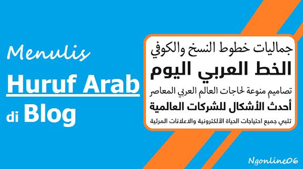 menulis huruf arab di blog