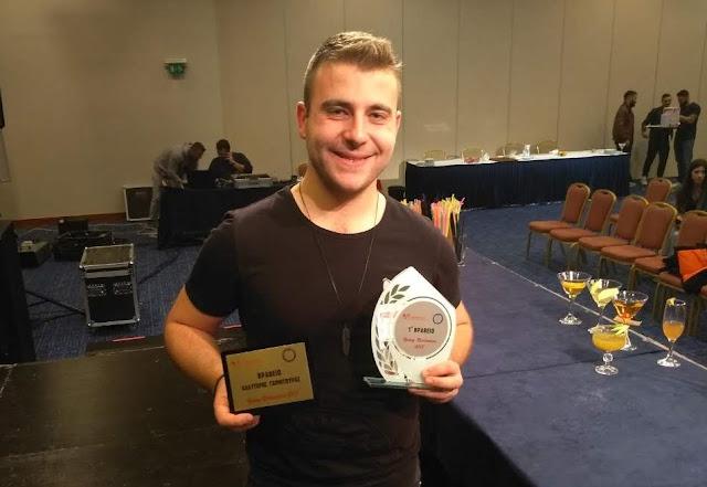 1ο βραβείο σε απόφοιτο της τουριστικής σχολής Άργους στον Πανελλήνιο διαγωνισμό BARTENDER