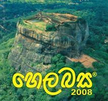 Download helabasa for free   keyman for free   sinhala   just.