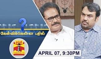 Kelvikkenna Bathil 07-04-2018 Exclusive Interview with Su.Thirunavukkarasar
