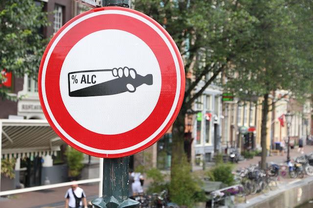 ممنوع الشرب في الأماكن العامة