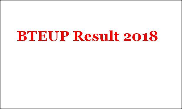 BTEUP Result 2018