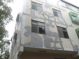混凝土外牆防水施工法 - 綠科技防水工程