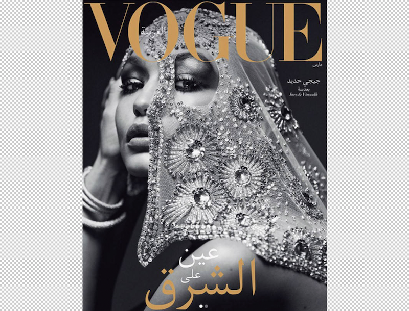 Gigi Hadid appears on the cover of Vogue Arabia in a jewelled veil.
