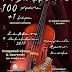 """Πατριωτικός Σύνδεσμος Καλαρρυτών :Επετειακή εκδήλωση """"100 χρόνια + 1 ημέρα """""""
