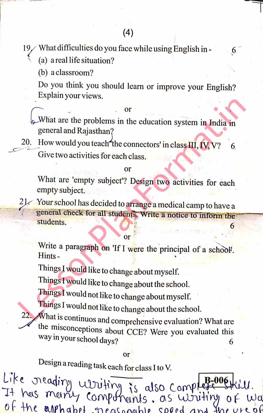 D El Ed First Year Old Question Paper