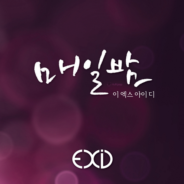 EXID – Evey Night – Single (ITUNES PLUS AAC M4A)