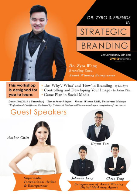 Strategic Branding Workshop with Dr Zyro Wong & Friends