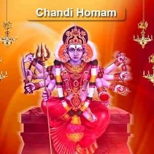 ஓம் சாமுண்டாயை விச்சே - மஹா சண்டி ஹோமம்