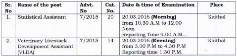 image : HSSC Exam Schedule Advt. No. 7/2015 @ Haryana-Education-News.com