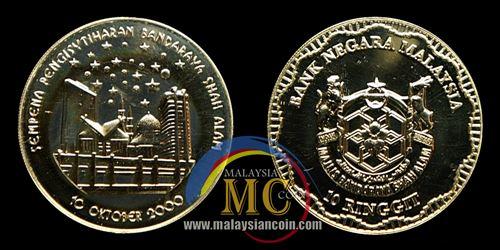 Shah Alam coin